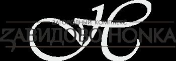 ЗАВИДОВО HONKA