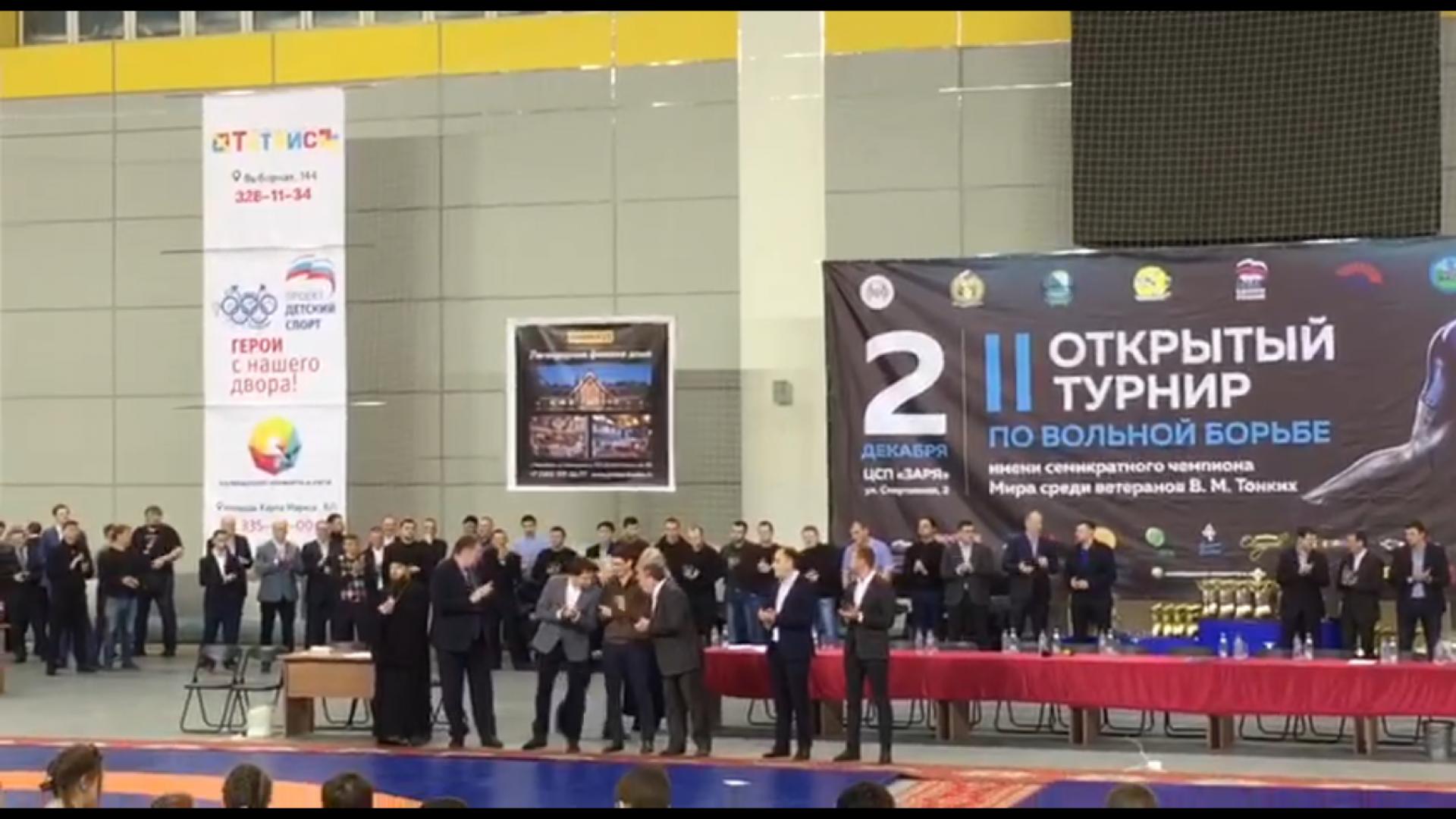 HONKA поддержала Второй открытый турнир по вольной борьбе в Новосибирске
