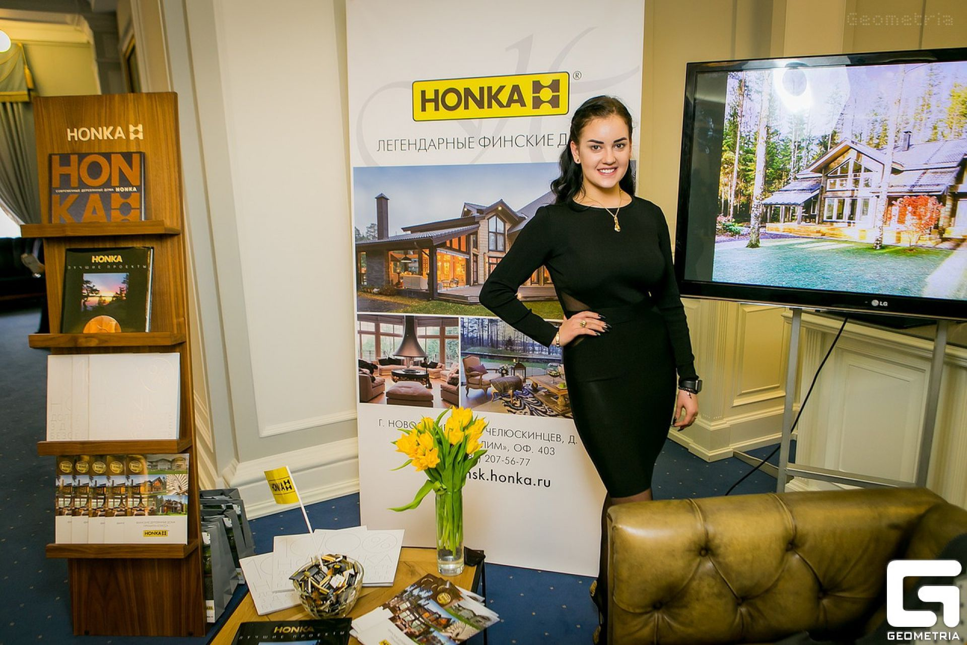 HONKA на пятилетии Business FM