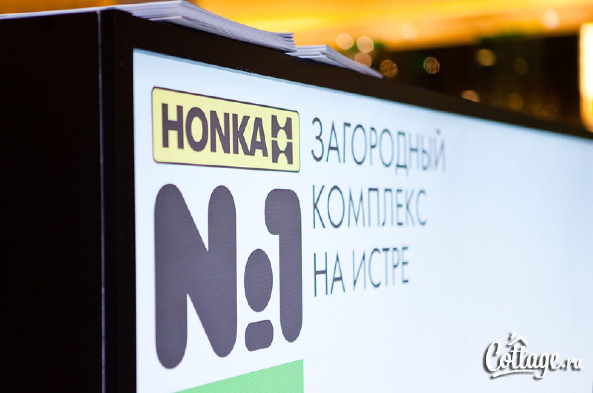 Загородный комплекс на Истре HONKA №1 будет представлен в ТЦ «Времена года» с 10 по 20 ноября 2011