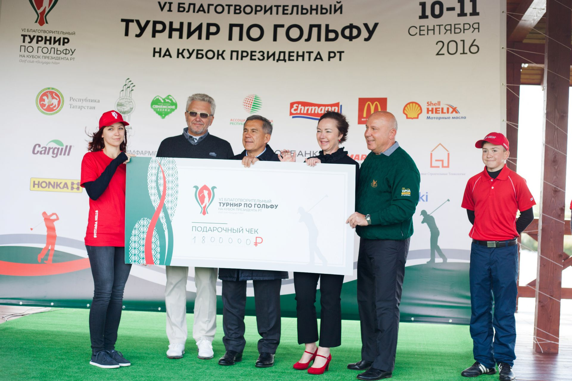 HONKA – партнер Благотворительного турнира по гольфу на Кубок Президента Республики Татарстан