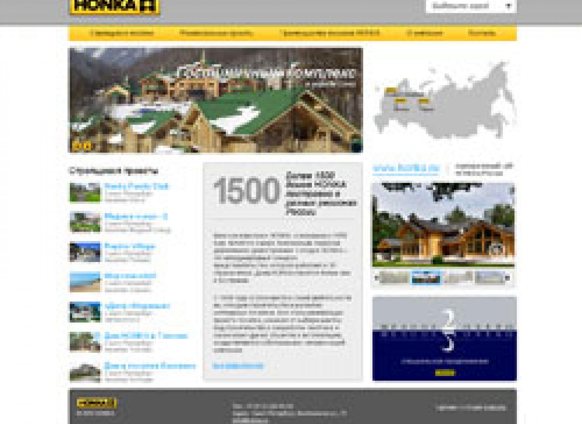 Новые интернет-проекты HONKA