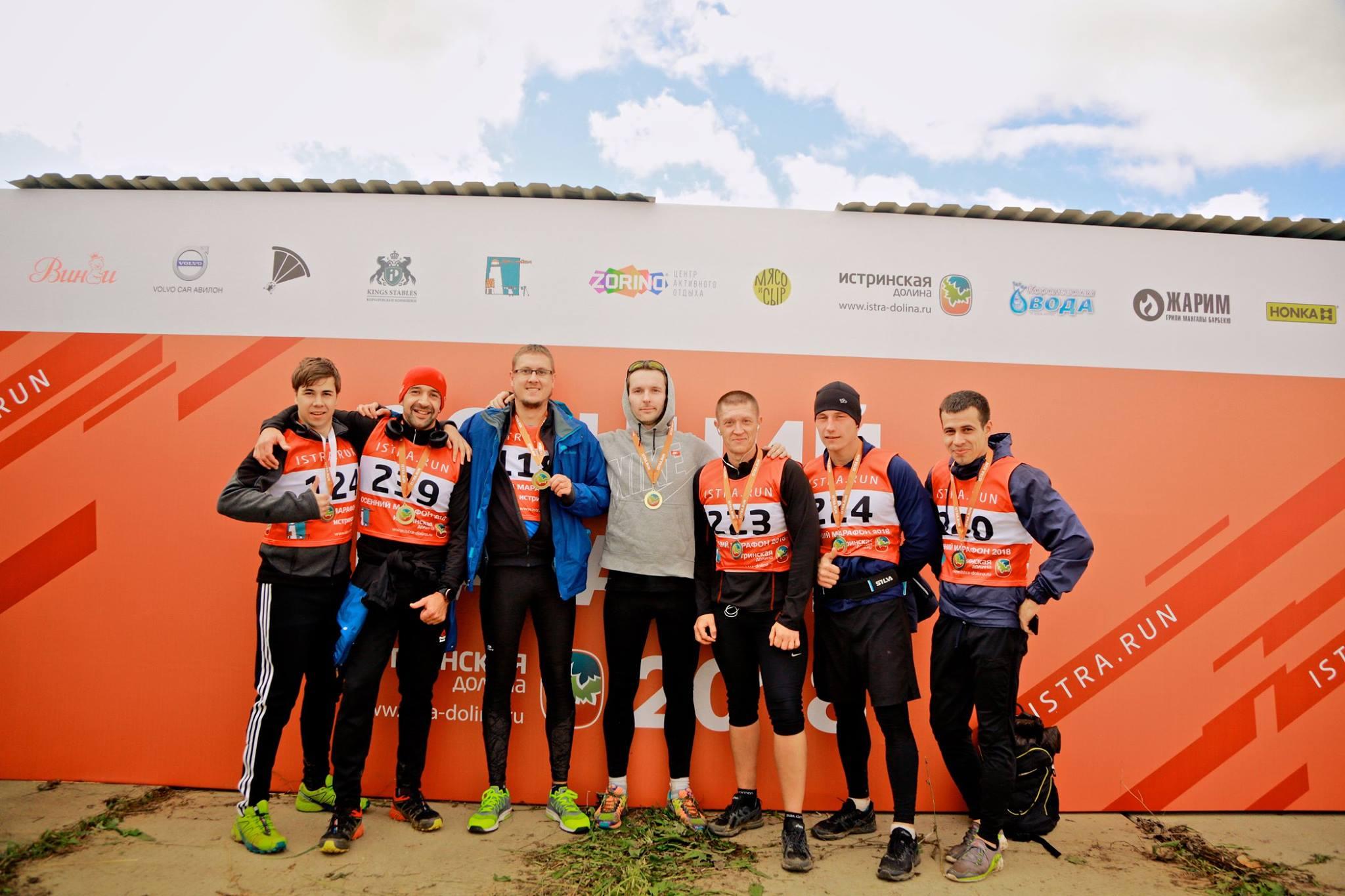 HONKA поддержала ежегодный «Осенний марафон в Истринской долине»
