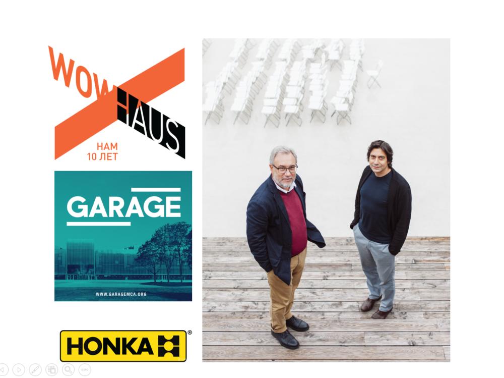 HONKA партнёр Wow-ёлки в честь юбилея архитектурного бюро Wowhaus