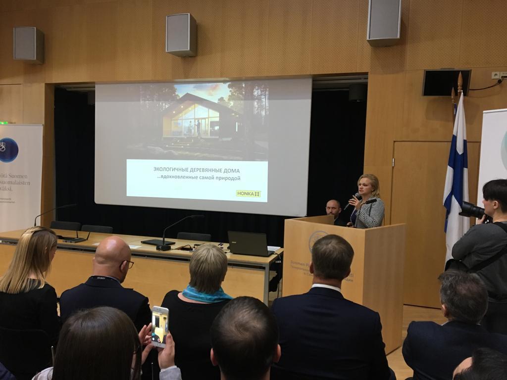 HONKA приняла участие в форуме финских строительных компаний