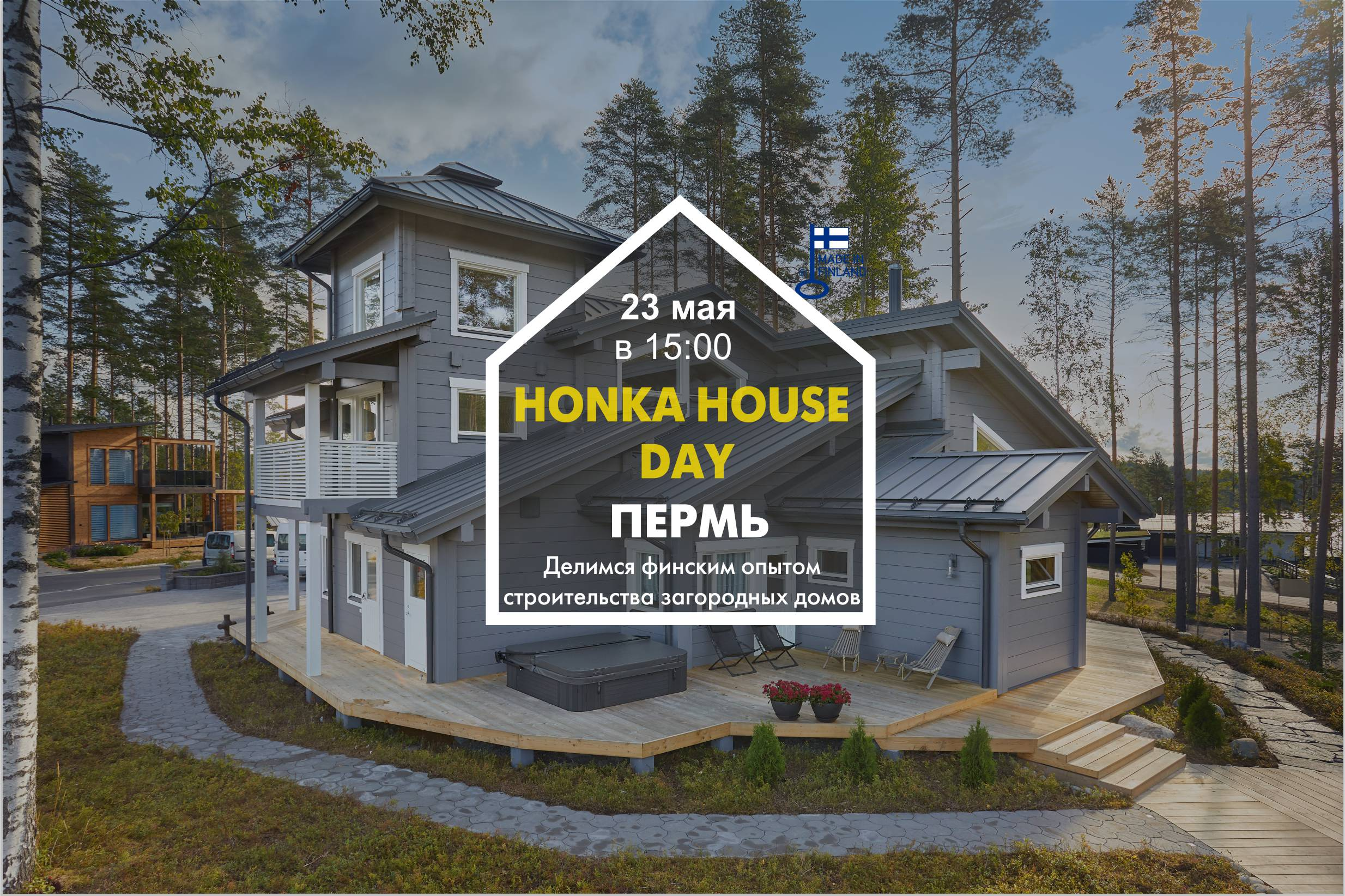 HONKA HOUSE DAY PERM