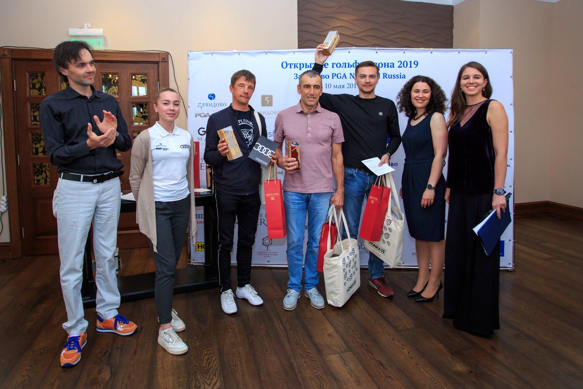 Открытие гольф-сезона в Завидово