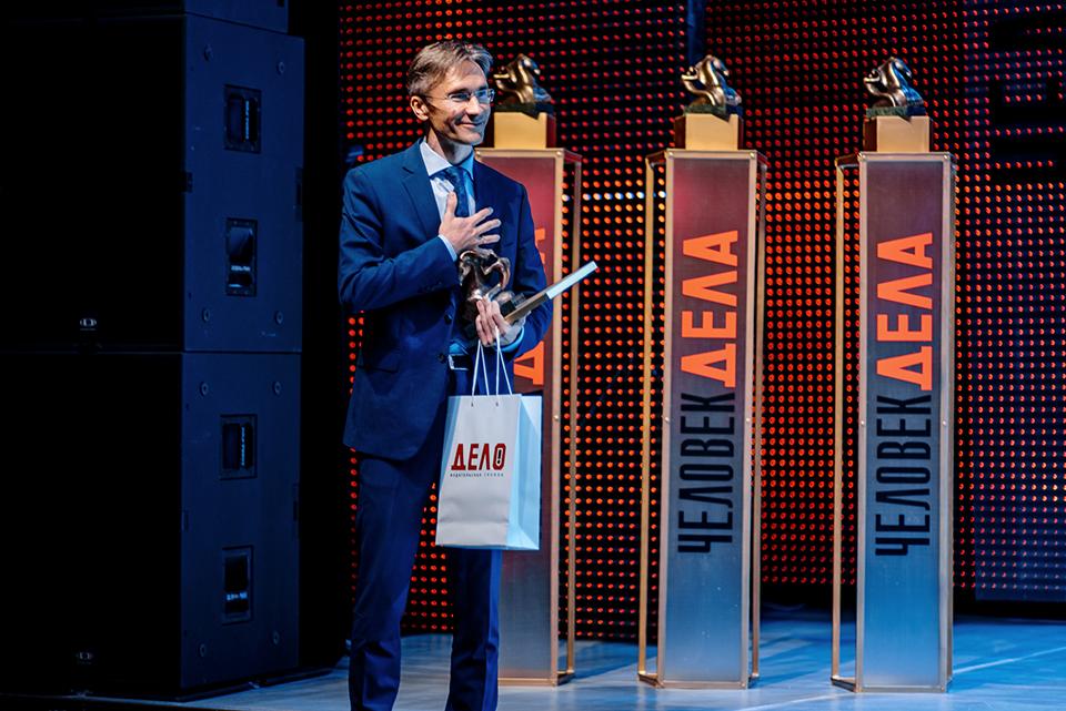 HONKA поддержала ежегодный бизнес — конкурс «Человек дела»