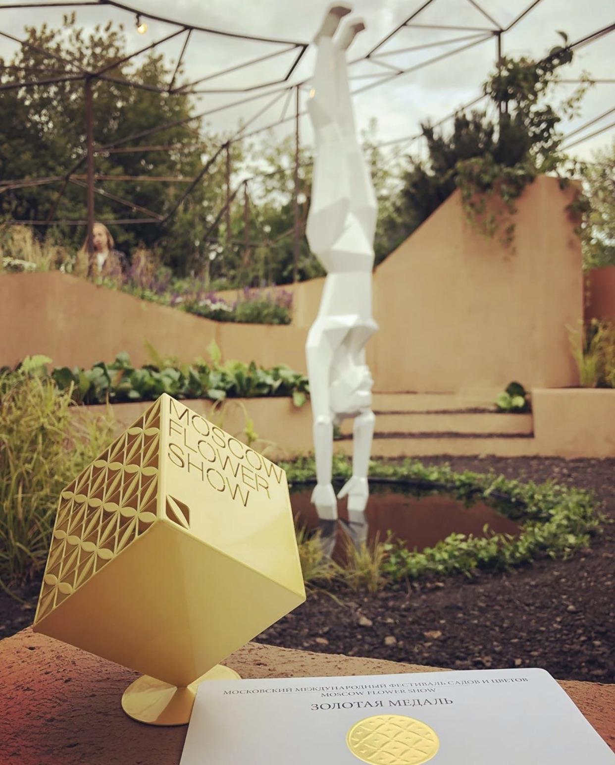Ландшафтный проект архитектора компании HONKA получил золото на Moscow Flower Show 2019