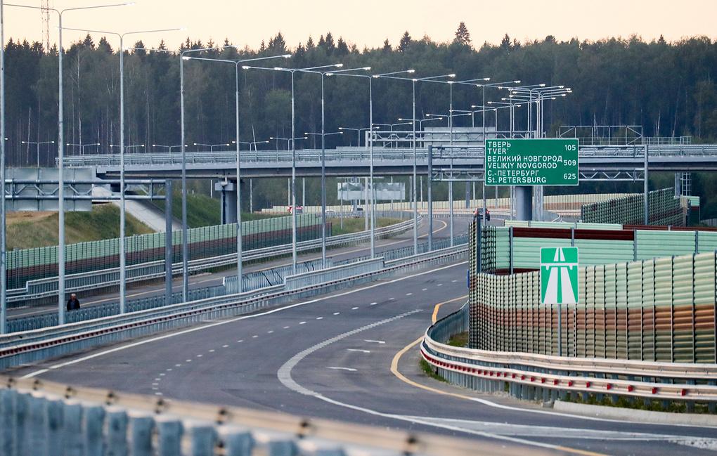 Открыто движения по новому участку скоростной магистрали М-11 до Завидово!