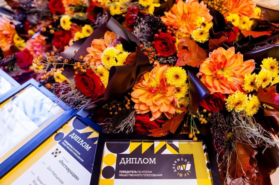 Церемония награждения победителей премии АРХИWOOD 2019