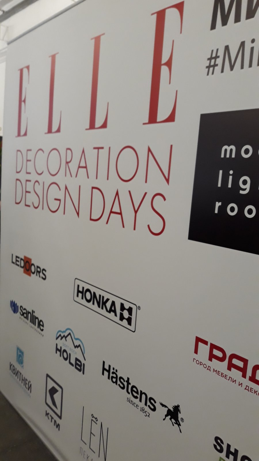 Elle Decoration Design Days в Минске