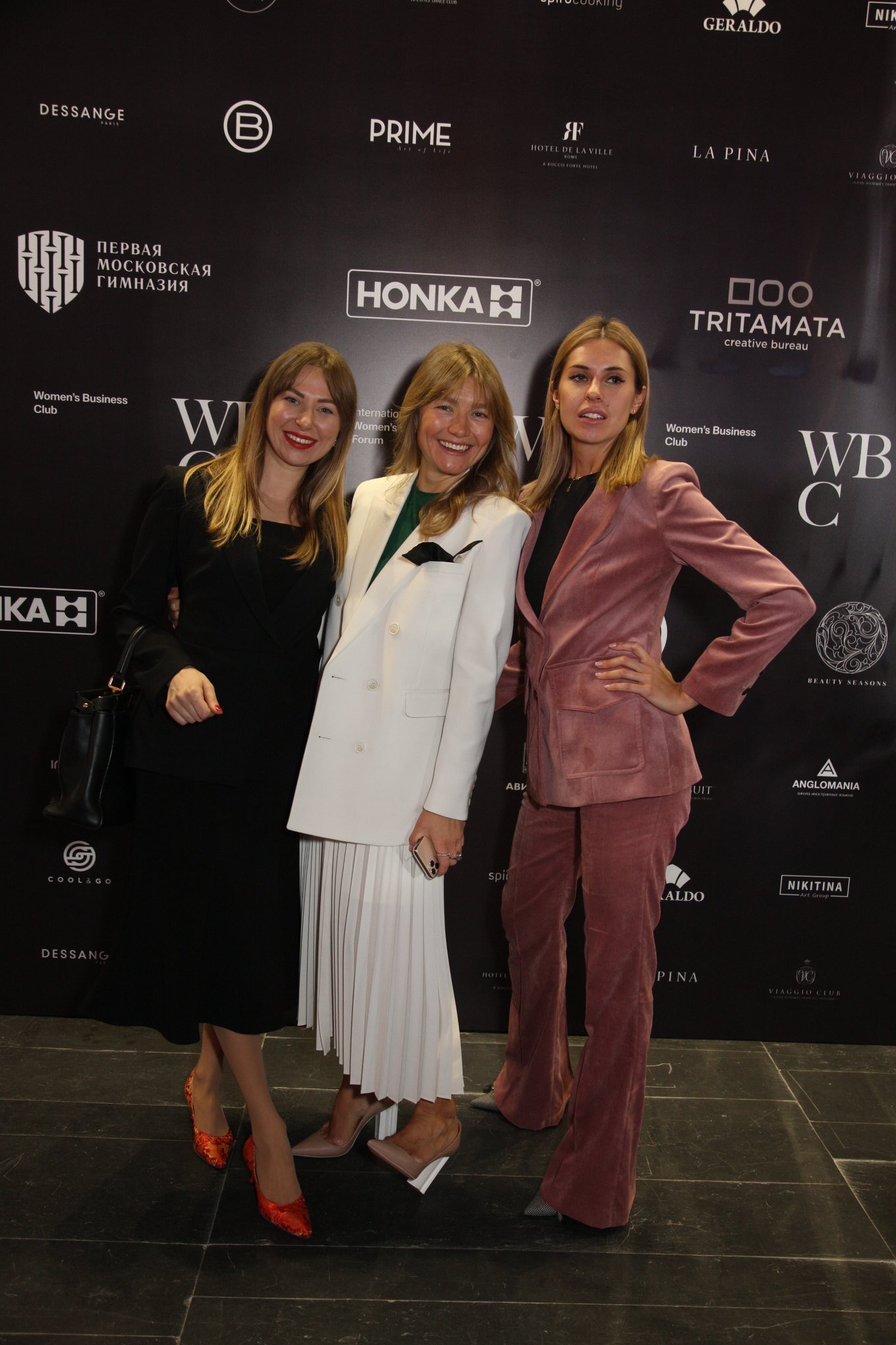Women's Business Forum при участии компании HONKA