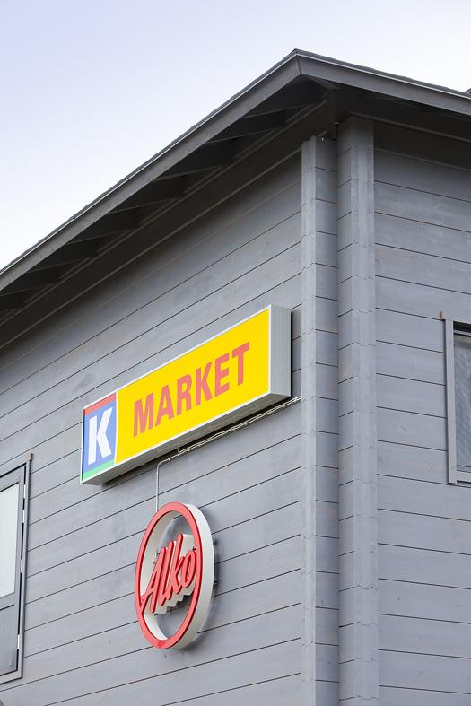 проект супермаркета из клееного бруса